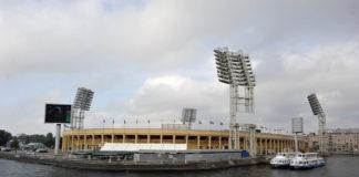 Altes Stadion Zenit St. Petersburg