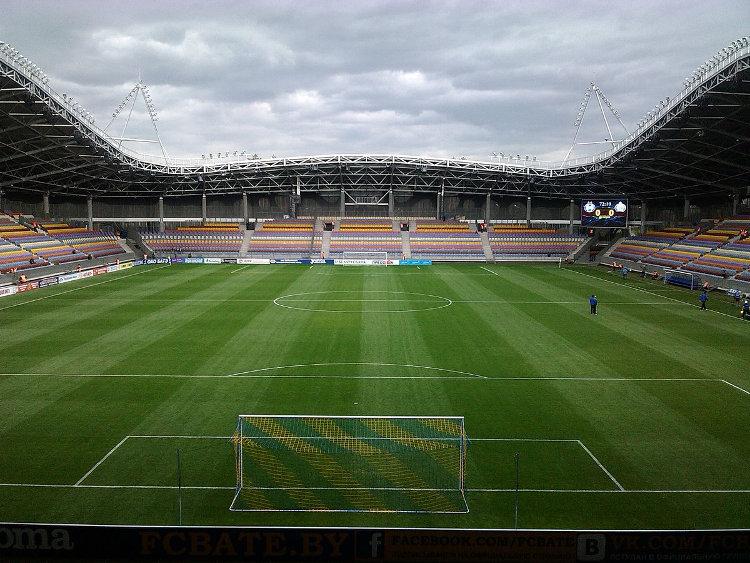 BATE Borisov Arena