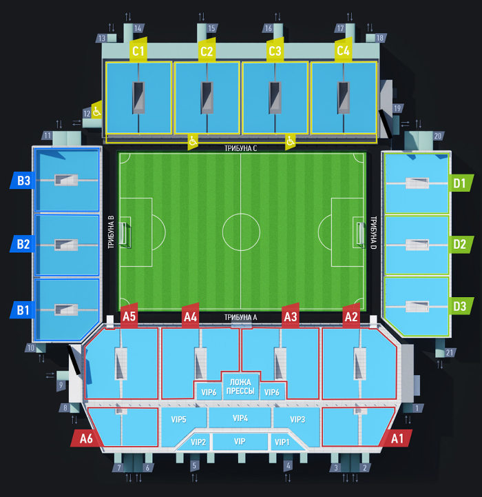 Chimki Arena Sitzplan ZSKA Moskau