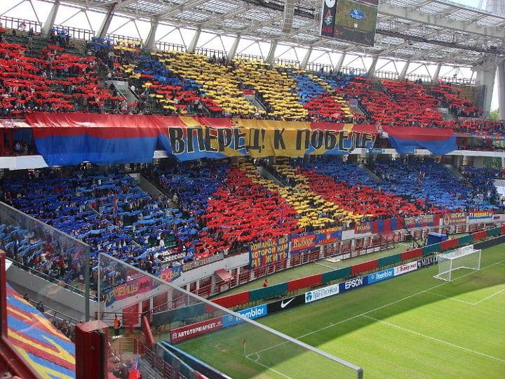 Chimki Arena ZSKA Moskau
