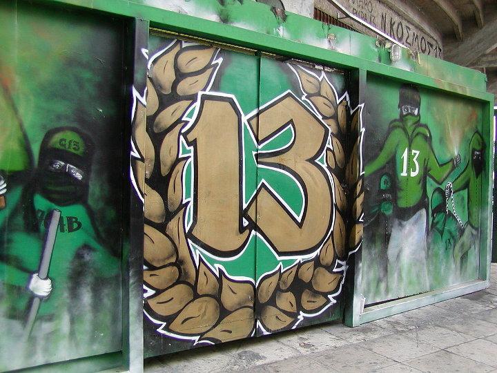 Apostolos_Nikolaidis_Stadium_Gate_13_Entrance Panathinaikos Athen