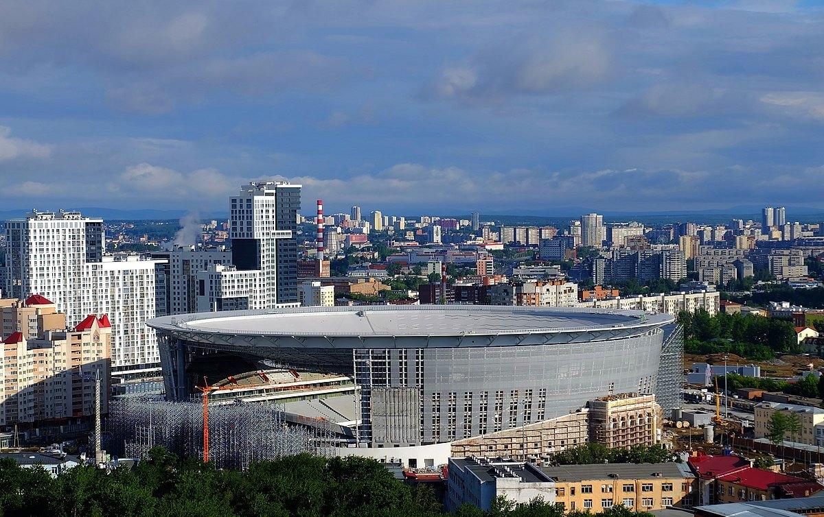 jekaterinburg arena