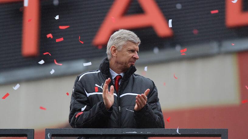 Arsène Wenger feiert