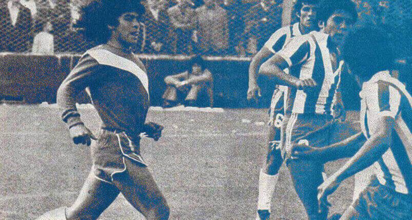 Diego Armando Maradona, Debüt