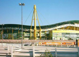 Estádio José Alvalade Außenansicht