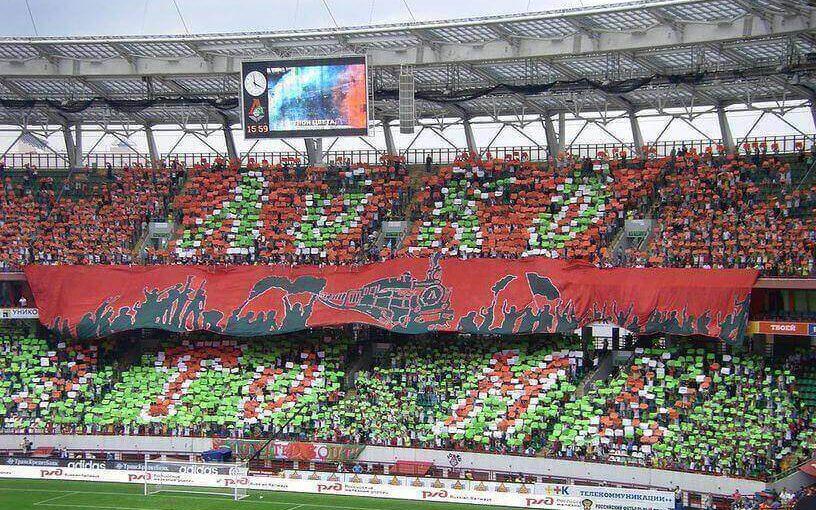 Fans Lokomotive Moskau