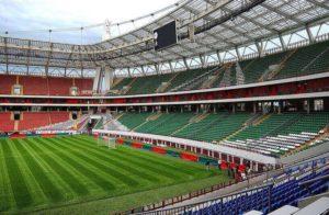 Lokomotive Moskau, Stadion
