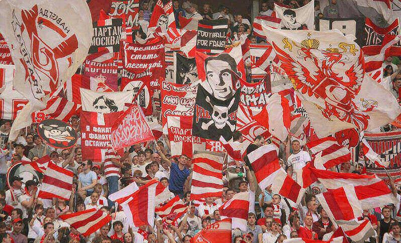 Spartak Moskau Fans